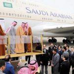 Thang máy mạ vàng của Quốc vương Ả Rập
