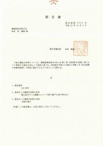 chung-chi-thang-may-yusak-11