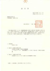 chung-chi-thang-may-yusak-12