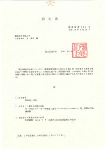 chung-chi-thang-may-yusak-13