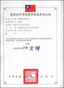chung-chi-thang-may-yusak-4