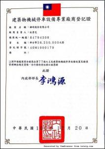 chung-chi-thang-may-yusak-5